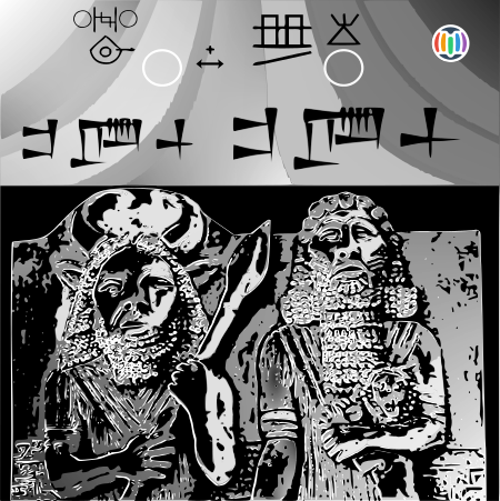 Enkidu & Gilgamesh