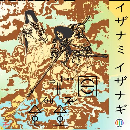 Izanami & Izanagi
