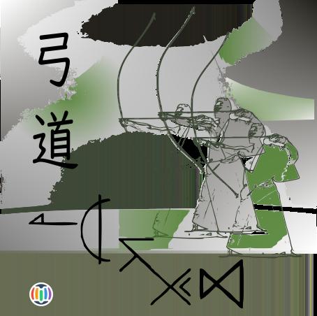 Kyûdô