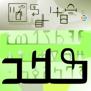 Nko alphabet