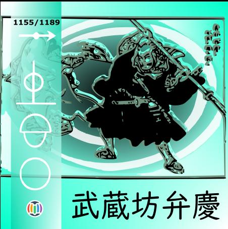 Saito Musashibō Benkei