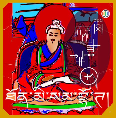Thonmi Sambhota