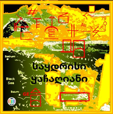 Sakdrisi-Kachagiani