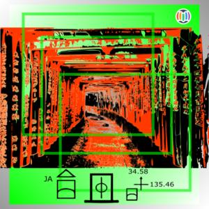 Fushimi-Inari