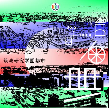 Tsukuba Science City