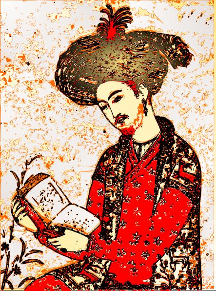 Babur & the Mughal Empire