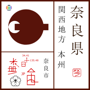 Nara Prefecture (1)