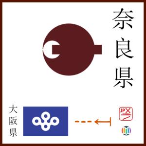 Nara Prefecture (2)