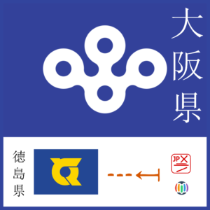 Osaka Prefecture (2)
