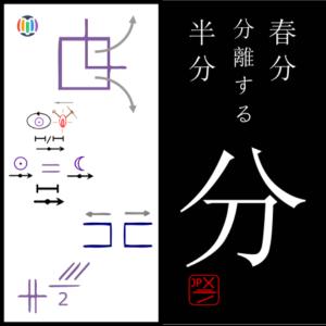 分 ita – Ōita Prefecture