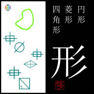 形 gata – Yamagata Prefecture