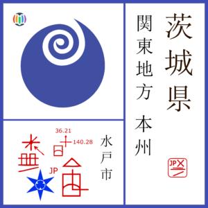Ibaraki Prefecture (1)