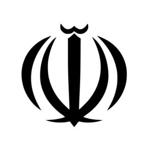 Emblem of Iran