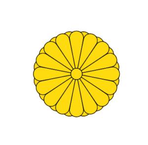 Japan Imperial Seal