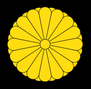Kikukamonsho