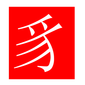 badger (Chinese radicals)