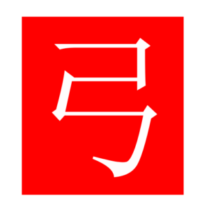 bow (Chinese radicals)