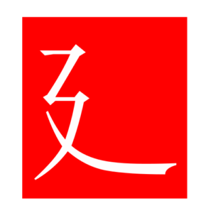 longstride (Chinese radicals)
