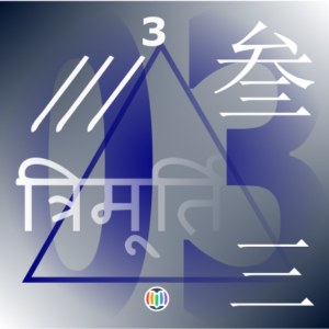 3, among cultures and meanings