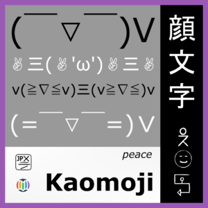 Kaomoji: a multitude of symbols