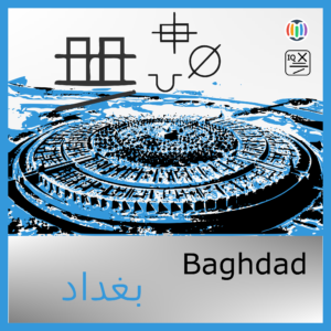 Baghdad, the round city