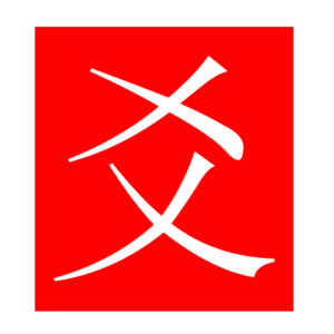 trigrams (Chinese radicals)