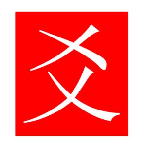 trigrams (Chinese radicals)