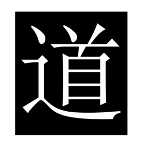 way (Chinese character)