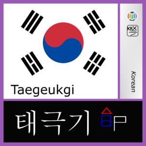 Taegeukgi